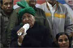op chautala said that dushyant considers ram kumar gautam a grandfather