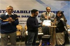 indore of mp received plastic waste management award