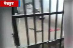 video of prisoners viral