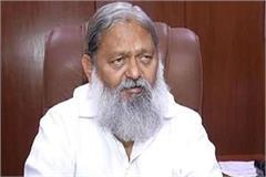 vij said nankana sahib stone pelting video should show congressman