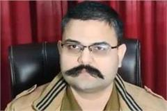noida ssp vaibhav krishna suspense action taken in video viral case