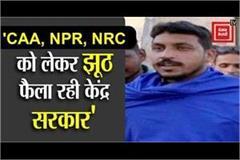 statement of chandrasekhar azad