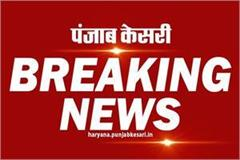 haryana budget sesssion closed till 24 feb