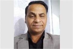 principal relief in savarkar notebook distribution case suspension suspended