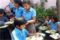 kitchen gardens will be built in government schools