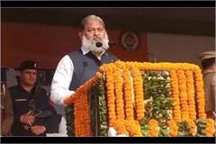 home minister anil vij make big announcement