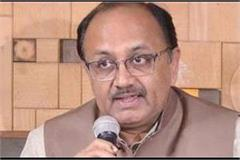 siddharth nath singh says prison will be replaced instead of