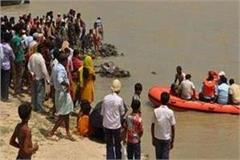 gonda 12 people feared drowned in saryu river
