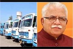 cm on km scheme union announces fight cross border union