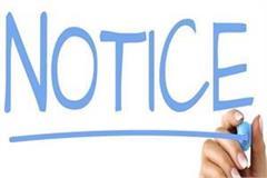 chamba contractor development slack notice