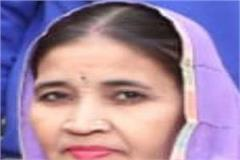 woman dies of cancer in moga