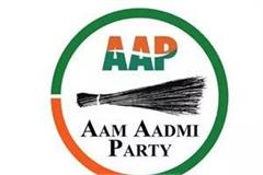 aap will encircle the chief minister s residence on 7 january