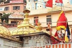 jawalamukhi temple s 2020 budget presented