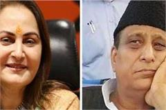 warrant issued to sp mp azam khan in case of jayaprada