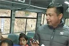 regional manager hrtc dharamshala