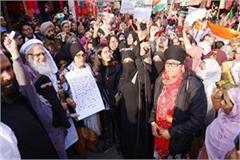 thousands of women protest against caa in ludhiana
