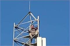 a person who climbed a 150 foot high tower after being harassed by the police