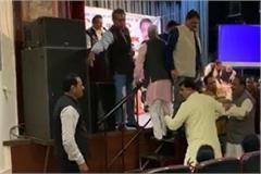 congress workers clashed on the stage for the chair