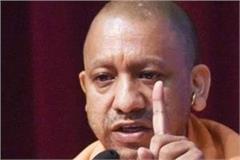 cm yogi lashes out at opposition confusion spreading