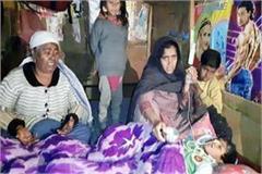 pgi doctors returns the injured child