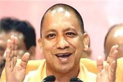 cm yogi congratulated the people of the state on basant