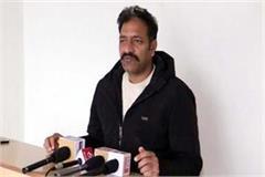 state spokesperson of bjp ajay rana