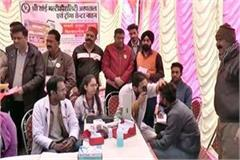 health checkup camp for vehicle driveres