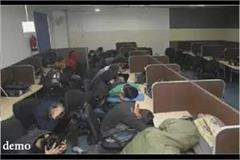 fake call center busted 30 people including 5 girls detained