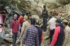 rock falls from hill near holi