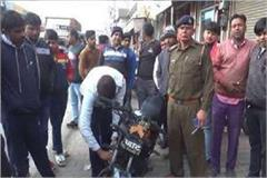 heavy challan of motorcycle cut youth escaped from the bike leaving the spot