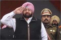 captain will wave the tricolor in mohali on republic day