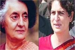 mp govt min congratulated priyanka her b day special way adv indira is back