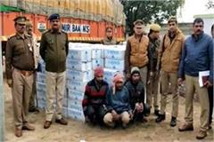 major action by police 3 accused arrested with illegal liquor of rs 30 lakhs