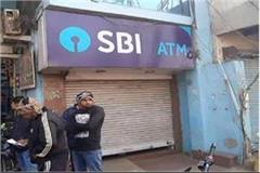 cash blown from sbis atm machin
