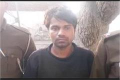 gang rape victim s father died in shock police arrested an accused