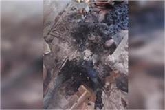 boy fire death