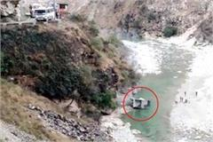 tipper fall into river death of driver