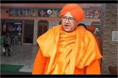 swami aryavesh said the cow should be declared as national animal