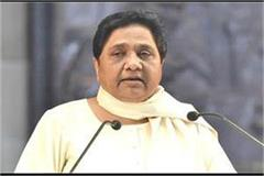 awareness of constitution augurs well for democracy mayawati