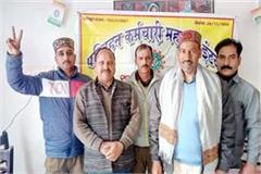 meeting of hrtc employees federation intuc