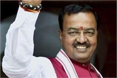 deputy cm maurya said on republic day  jai hind veer marg will be built