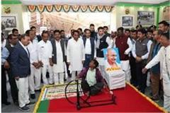 25 thousand youths chhindwara set world record sing praise gandhiji