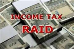 commercial tax raids 8 firms iron steels 20 crore tax evasion feared