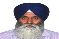 mahinder singh becomes bhai longowal personal secretary