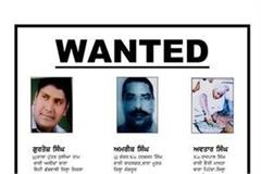 posters of three accused released in bathinda maud mandi bomb blast case