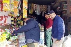 police start raiding campaign against drug addiction