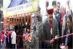 woolen expo exhibition started in shimla