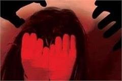 gang rape in panipat during lockdown