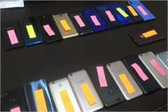 cyber cell find 20 mobiles stolen and lost
