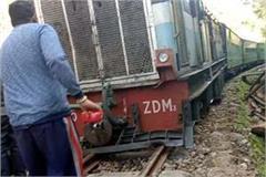 engine derailed on pathankot jogindernagar rail track